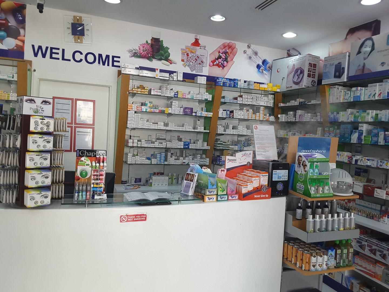 HiDubai-business-medwin-pharmacy-beauty-wellness-health-pharmacy-al-barsha-1-dubai-2