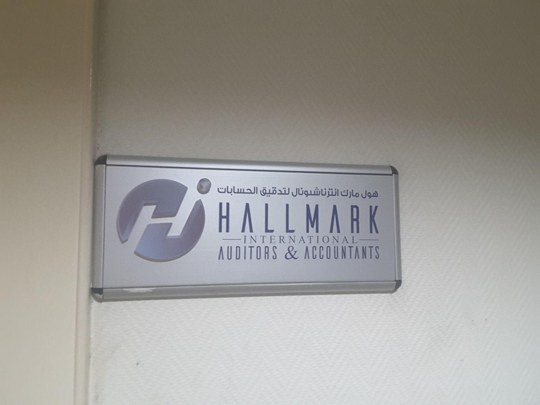 HiDubai-business-hallmark-international-auditors-accountants-finance-legal-accounting-services-hor-al-anz-east-dubai-2
