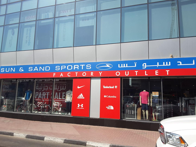 منشوريا وصول تنبؤ adidas dubai airport