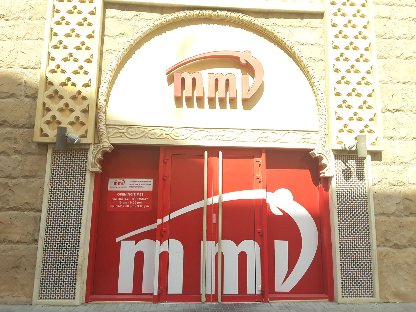 HiDubai-business-mmi-food-beverage-beer-wine-spirits-ibn-batuta-jebel-ali-1-dubai-2