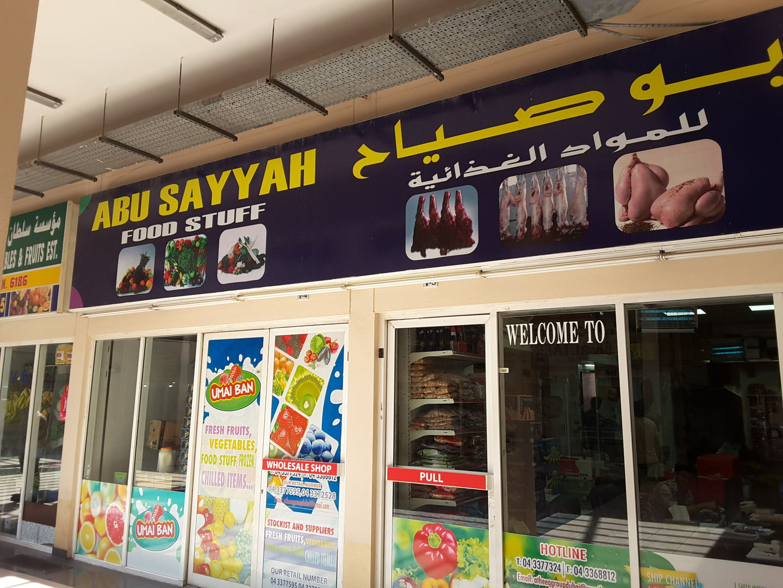 HiDubai-business-abu-sayyah-foodstuff-shopping-supermarkets-hypermarkets-grocery-stores-al-karama-dubai-5
