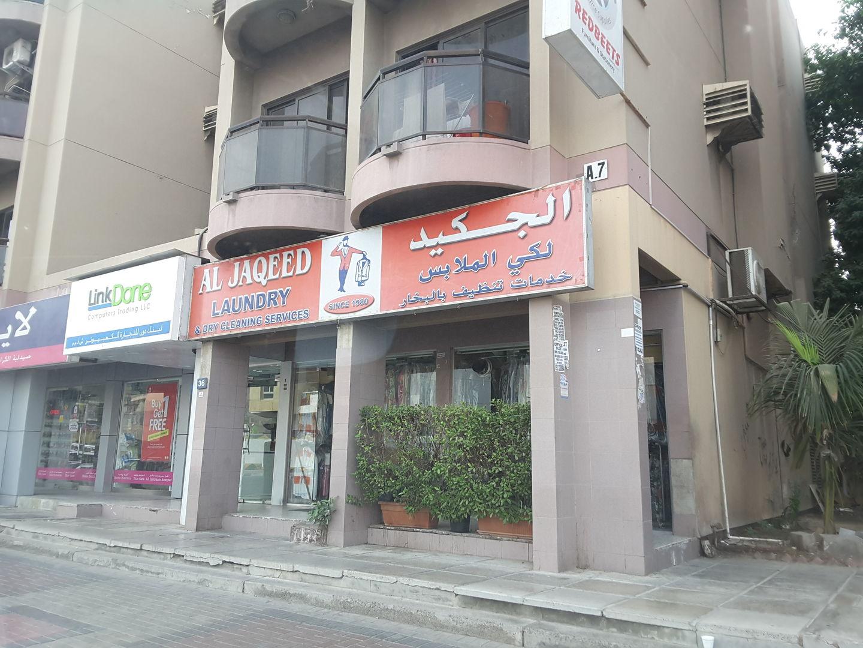 HiDubai-business-al-jaqeed-laundry-home-laundry-al-karama-dubai-2