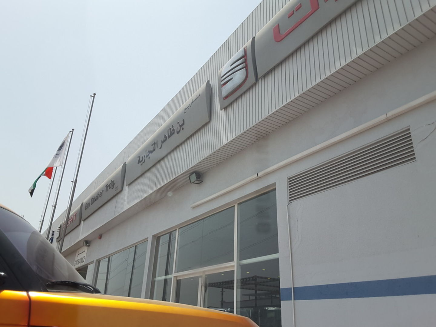 HiDubai-business-bin-dhaher-trading-enterprises-transport-vehicle-services-car-showrooms-service-centres-umm-ramool-dubai-2