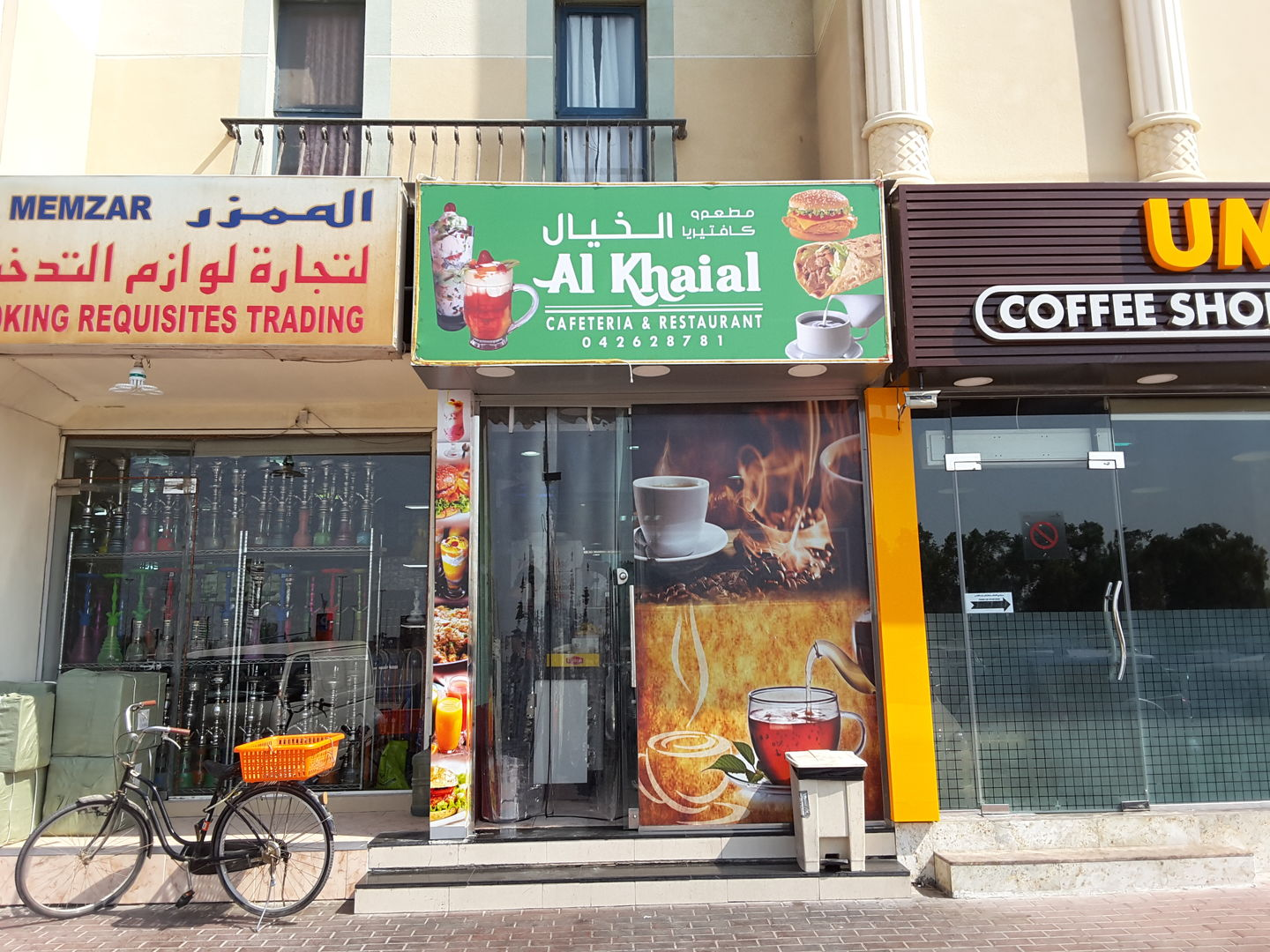 HiDubai-business-al-khaial-restaurant-food-beverage-cafeterias-hor-al-anz-east-dubai-2