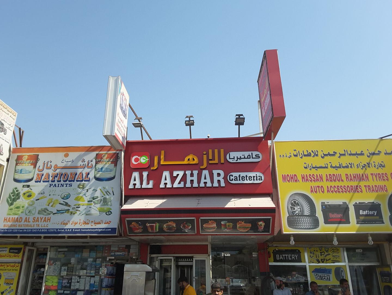 HiDubai-business-al-azhar-cafeteria-food-beverage-cafeterias-al-quoz-1-dubai-2