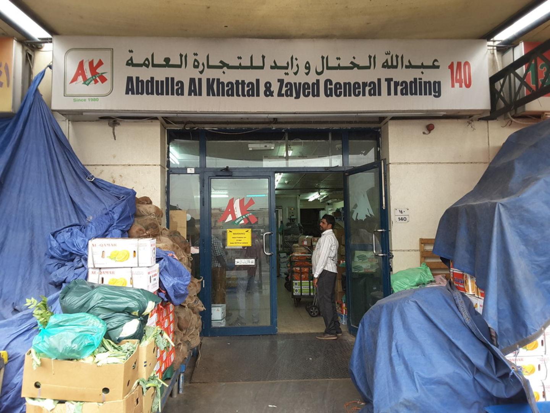 HiDubai-business-abdulla-al-khattal-zayed-general-trading-food-beverage-supermarkets-hypermarkets-grocery-stores-ras-al-khor-industrial-3-dubai-4