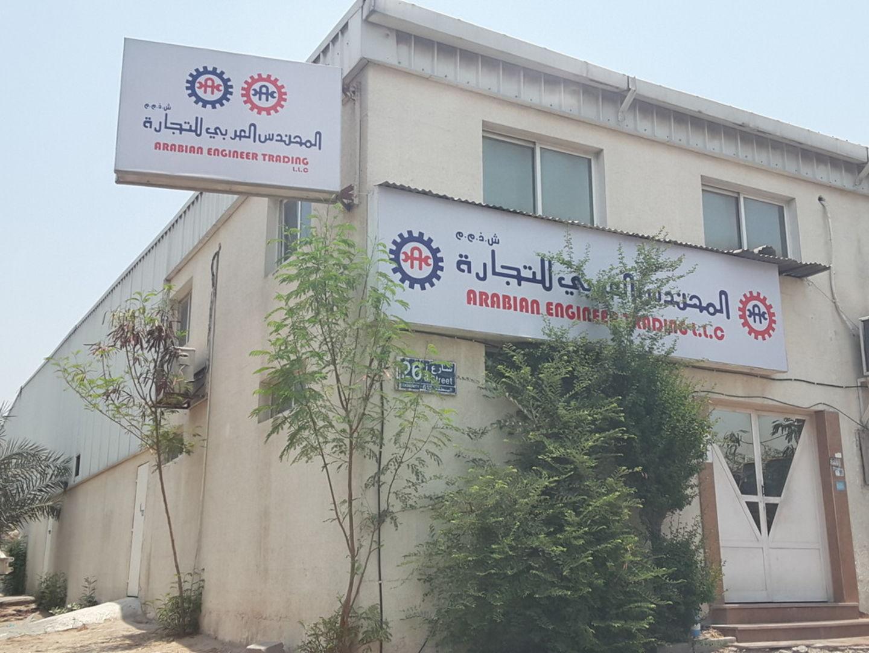 HiDubai-business-arabian-engineer-trading-construction-heavy-industries-engineers-surveyors-ras-al-khor-industrial-2-dubai-2