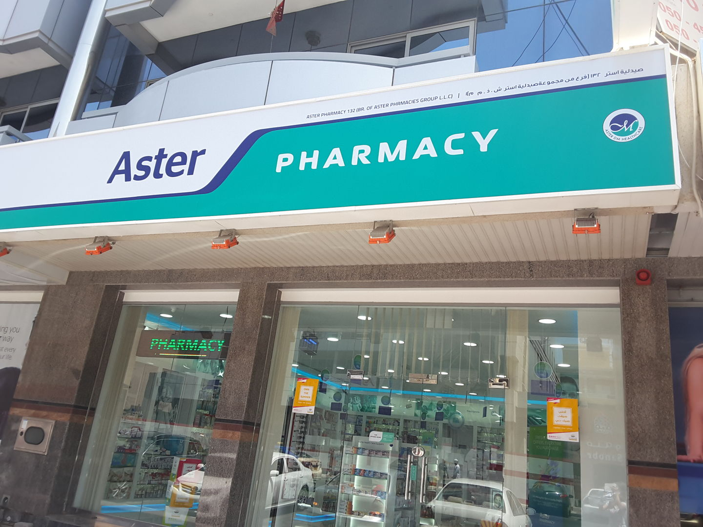 HiDubai-business-aster-pharmacy-132-beauty-wellness-health-pharmacy-hor-al-anz-east-dubai-2