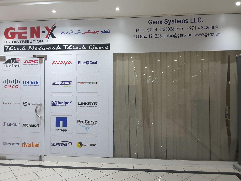 HiDubai-business-genx-systems-b2b-services-it-services-al-raffa-al-raffa-dubai-2