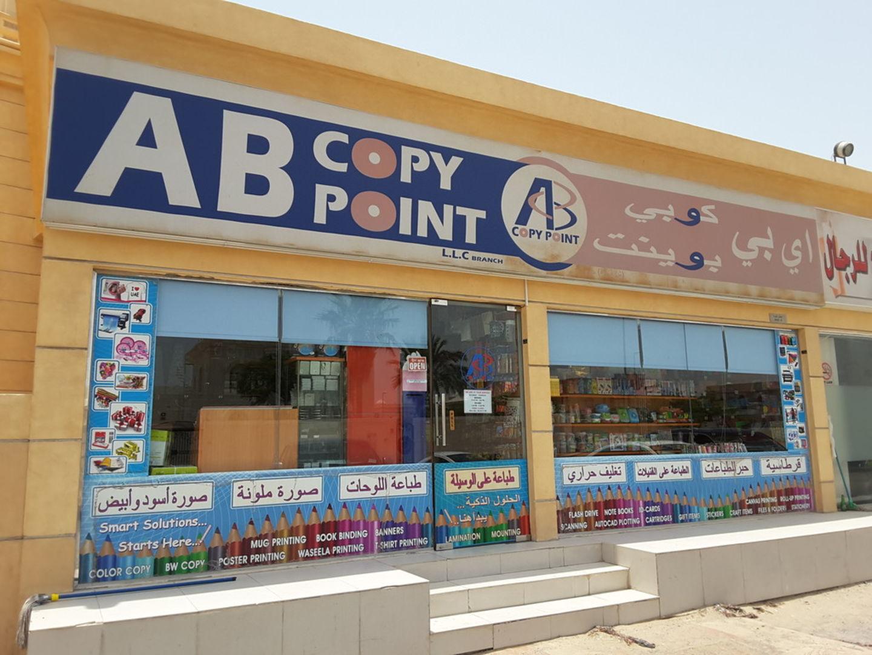 HiDubai-business-ab-copy-point-shopping-office-supplies-stationery-al-mizhar-1-dubai-2