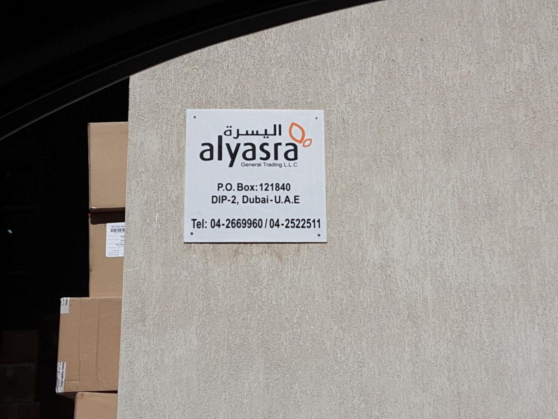 HiDubai-business-al-yasra-general-trading-b2b-services-distributors-wholesalers-dubai-investment-park-2-dubai-2