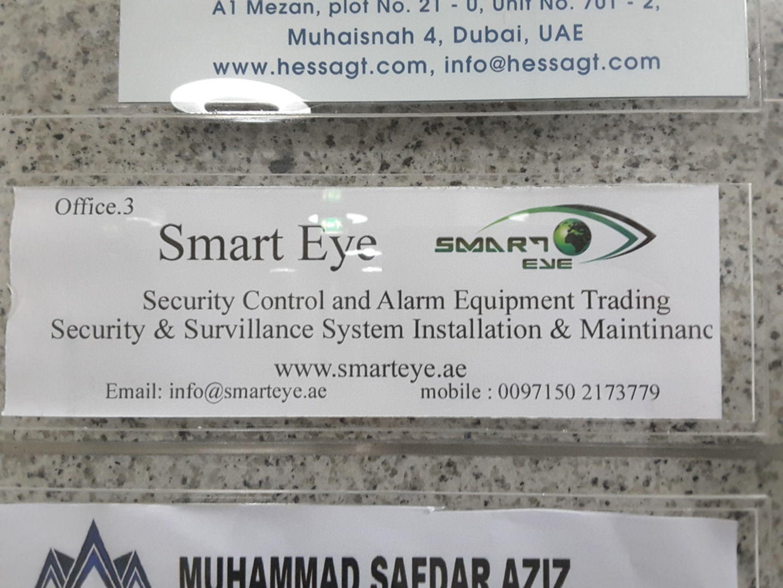 HiDubai-business-smart-eye-control-alarm-equipment-trading-home-safety-security-muhaisnah-4-dubai-2