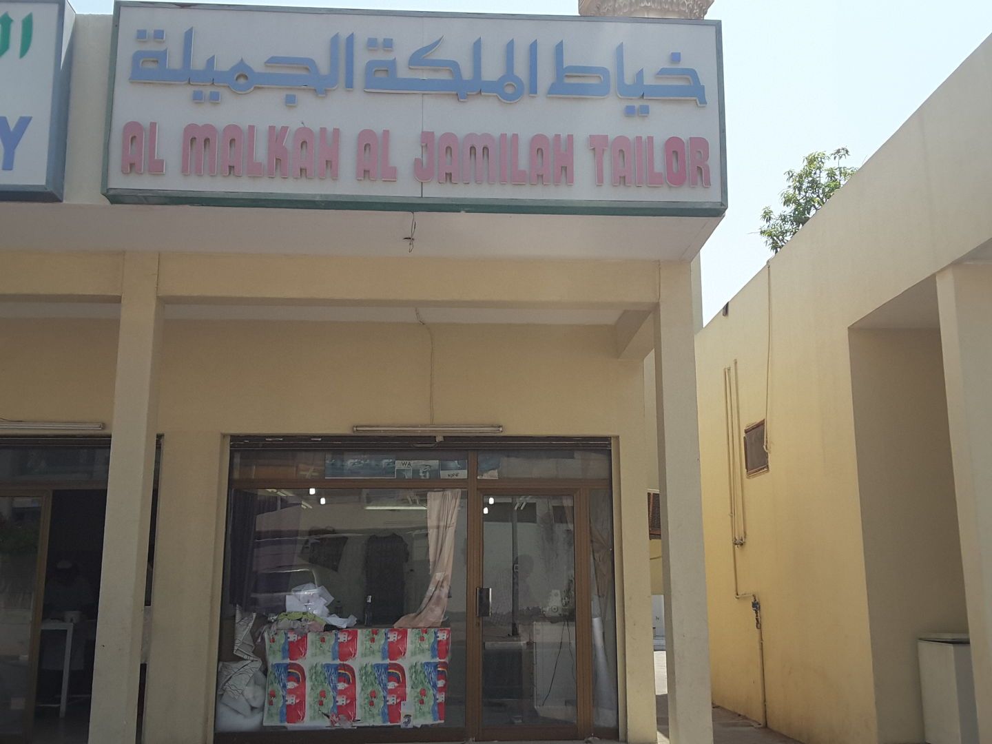 HiDubai-business-beauty-queen-tailoring-home-tailoring-mankhool-dubai-2
