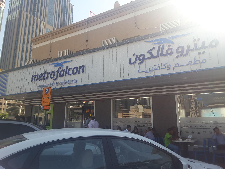 HiDubai-business-metro-falcon-restaurant-cafe-food-beverage-restaurants-bars-al-satwa-dubai-2