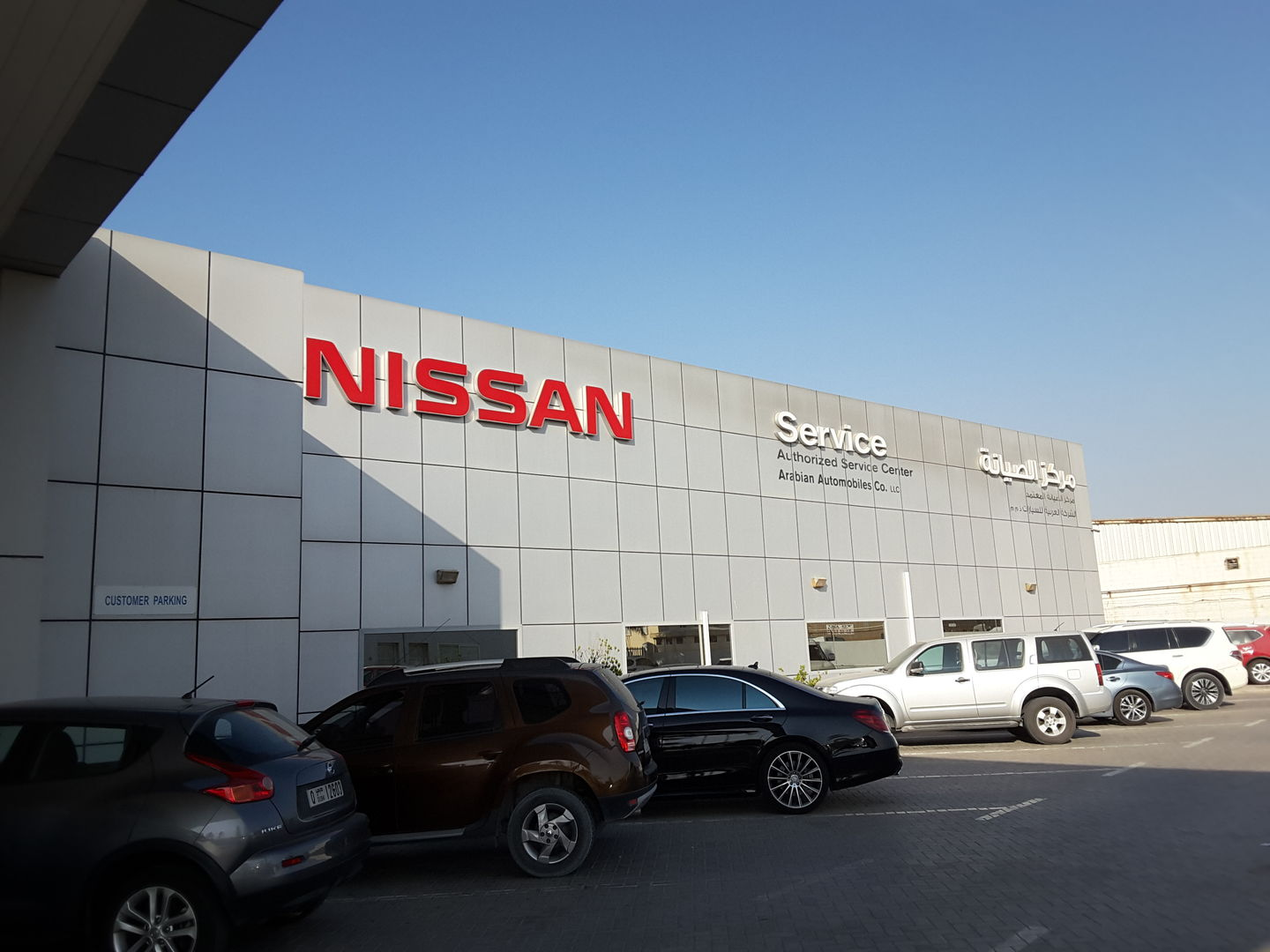 HiDubai-business-arabian-automobiles-nissan-service-centre-transport-vehicle-services-car-assistance-repair-ras-al-khor-industrial-1-dubai-2