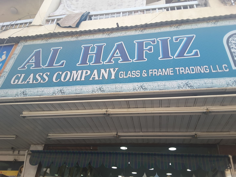 HiDubai-business-al-hafez-glass-company-shopping-furniture-decor-al-satwa-dubai-2