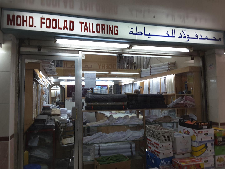 HiDubai-business-mohammed-folad-tailoring-home-tailoring-al-rashidiya-dubai-2