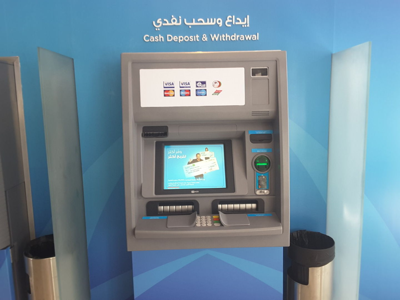HiDubai-business-commercial-bank-of-dubai-atm-finance-legal-banks-atms-port-saeed-dubai-2