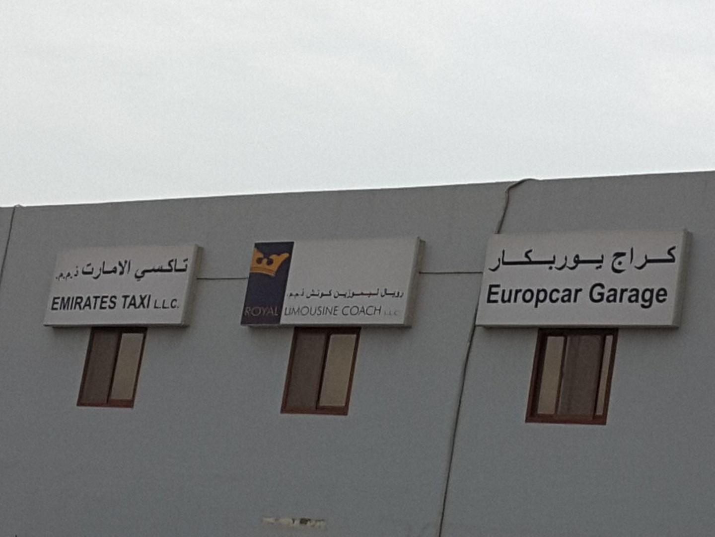 HiDubai-business-emirates-taxi-transport-vehicle-services-private-transport-al-quoz-industrial-3-dubai-2