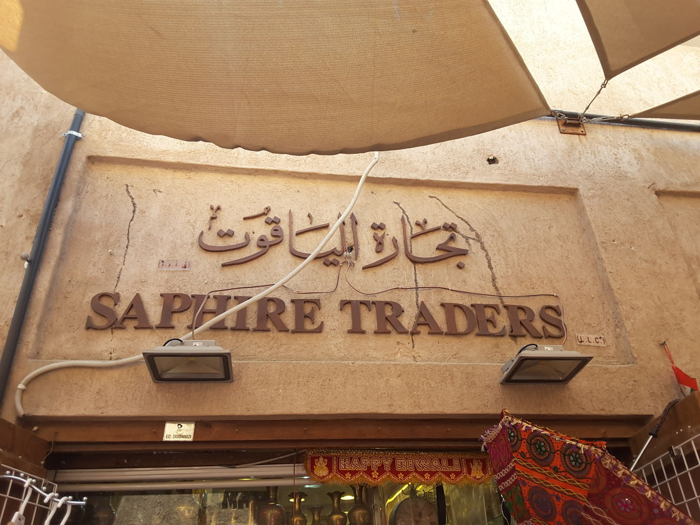 HiDubai-business-saphire-traders-b2b-services-distributors-wholesalers-al-ras-dubai-4