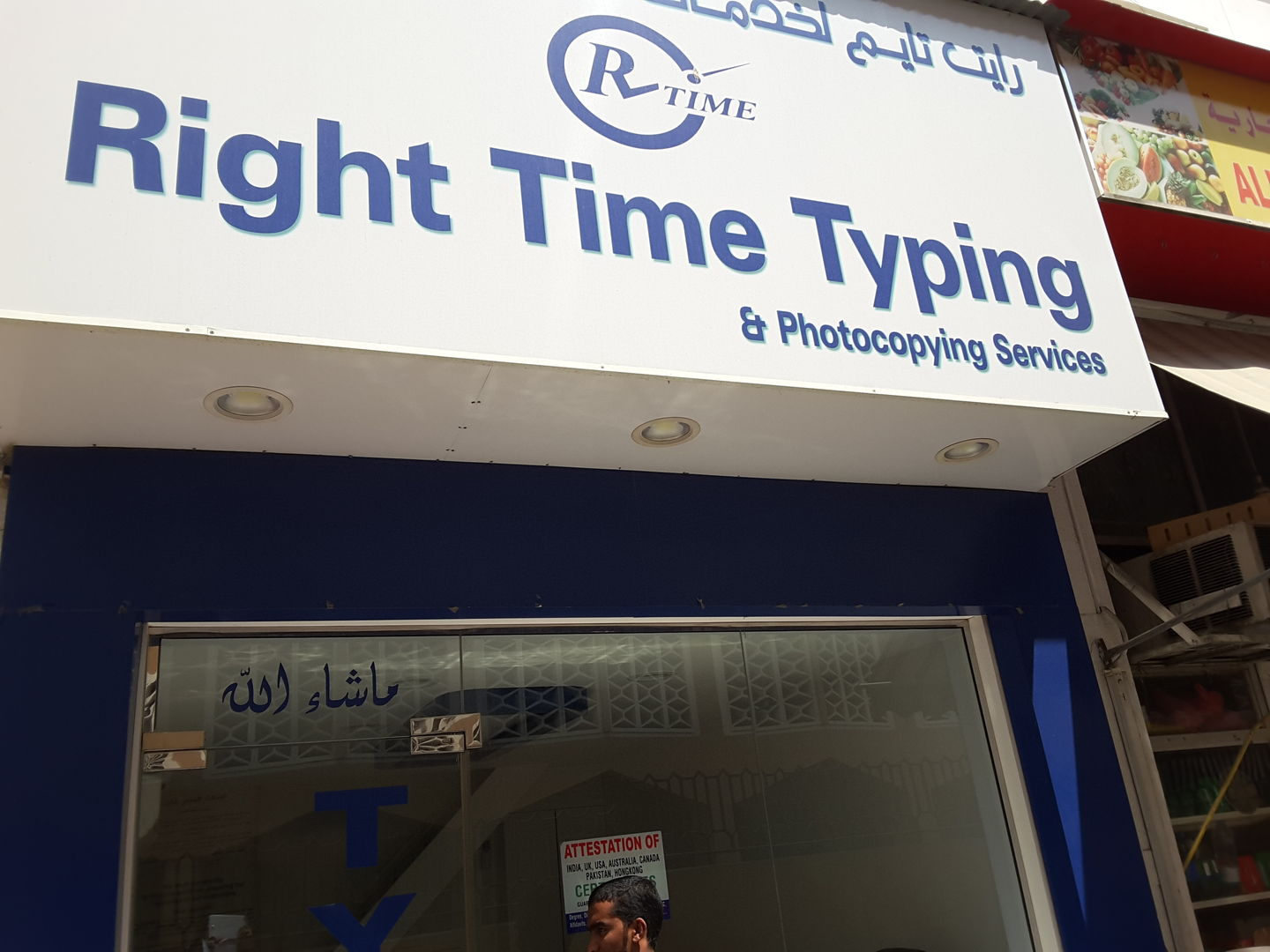 Walif-business-right-time-typing-photocopying-services