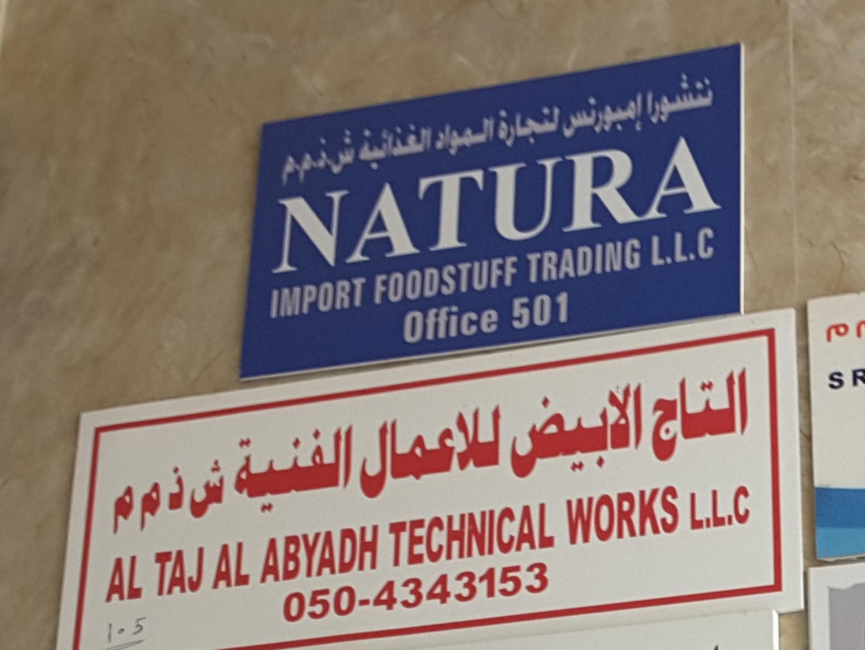 Foodstuff Trading Dubai