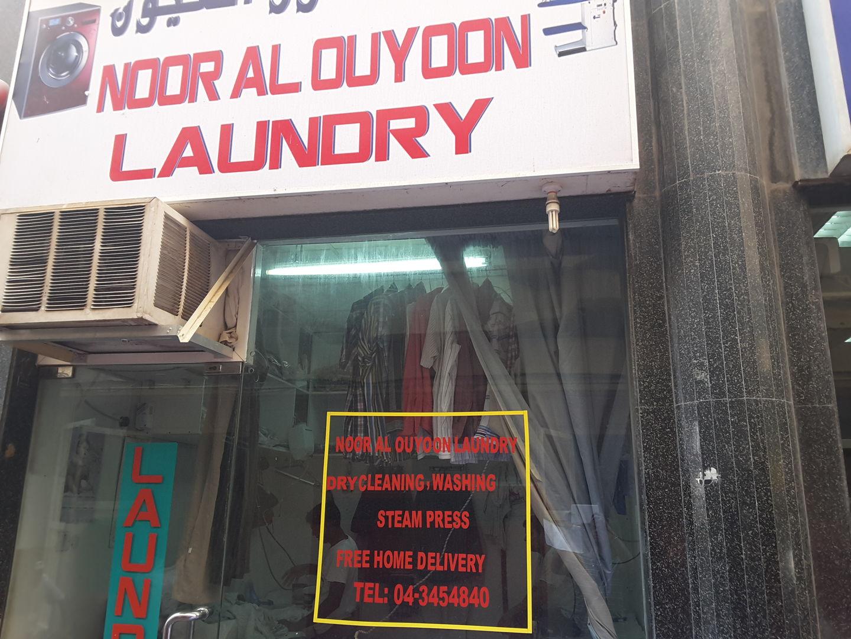 HiDubai-business-noor-al-ouyoon-laundry-home-laundry-meena-bazar-al-souq-al-kabeer-dubai-2