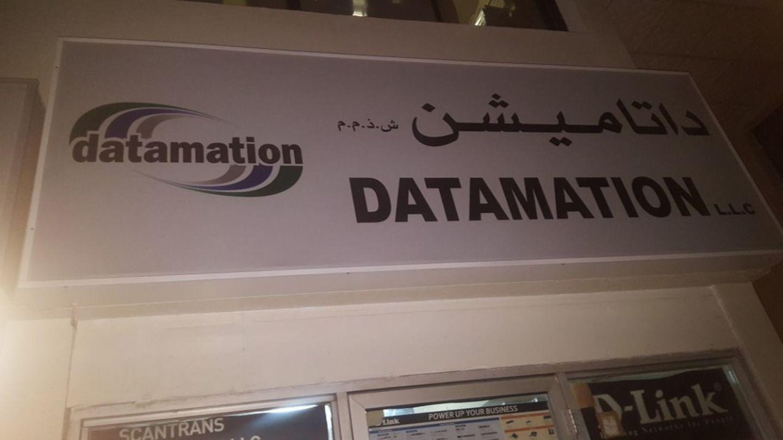 HiDubai-business-datamation-b2b-services-it-services-al-fahidi-al-souq-al-kabeer-dubai