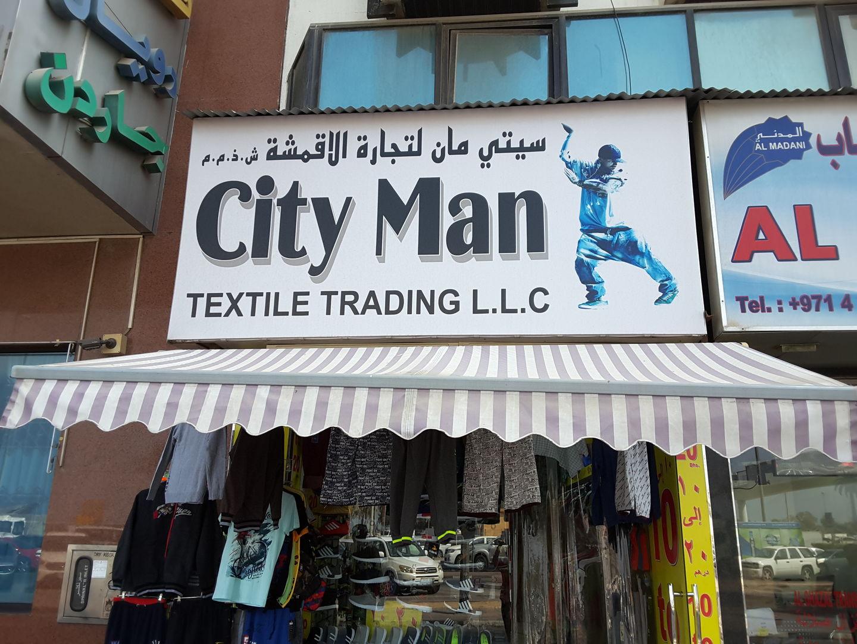 HiDubai-business-city-man-textile-trading-b2b-services-distributors-wholesalers-al-daghaya-dubai-2