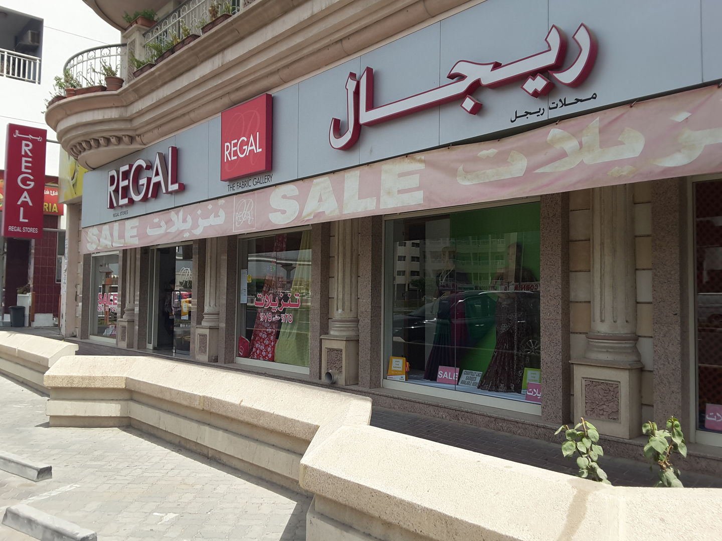 HiDubai-business-regal-stores-shopping-apparel-al-karama-dubai-2