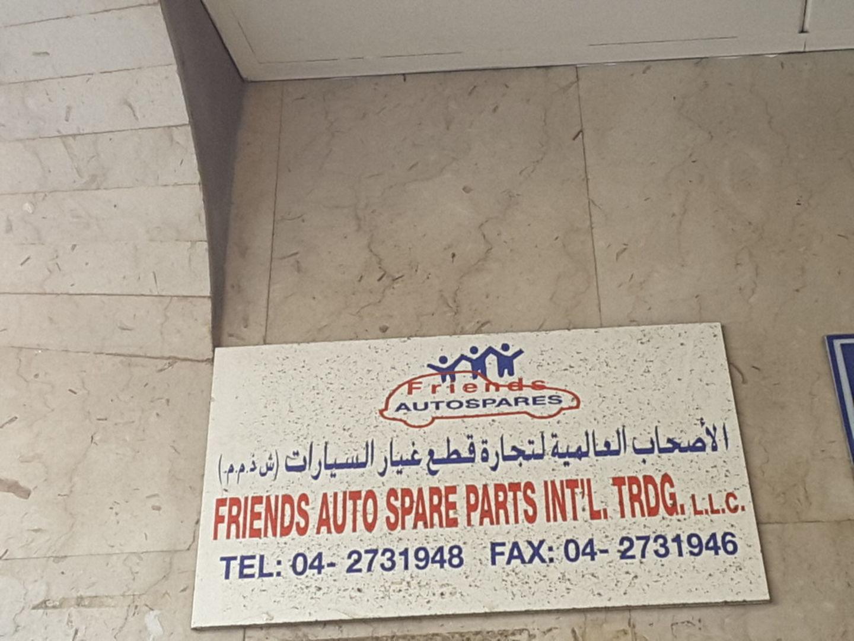 HiDubai-business-friends-auto-repairing-transport-vehicle-services-car-assistance-repair-al-quoz-industrial-4-dubai