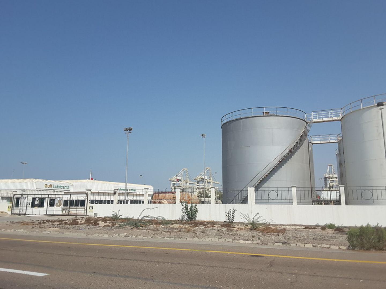 Gulf Lubricants, (Oil & Gas Companies) in Jebel Ali Free