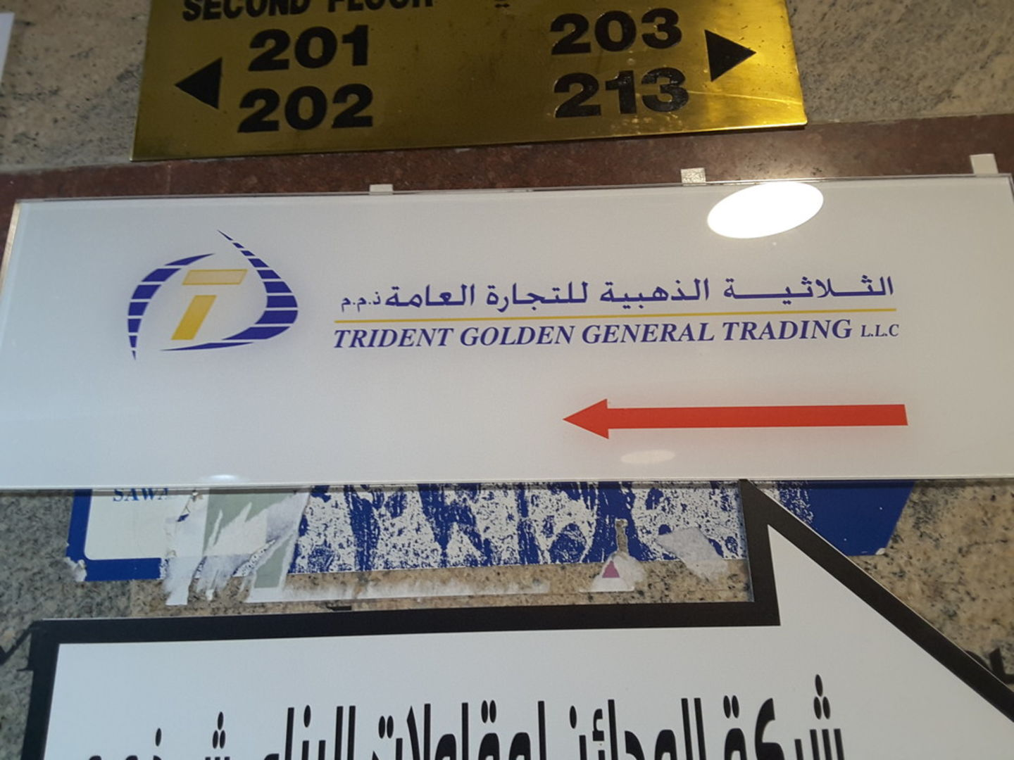Walif-business-trident-golden-general-trading