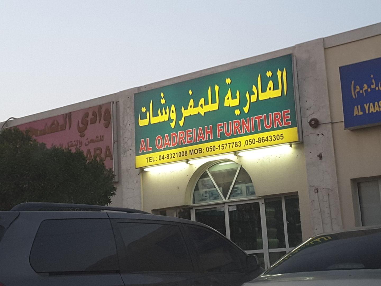 HiDubai-business-al-qadreiah-furniture-home-furniture-decor-lehbab-1-dubai-2