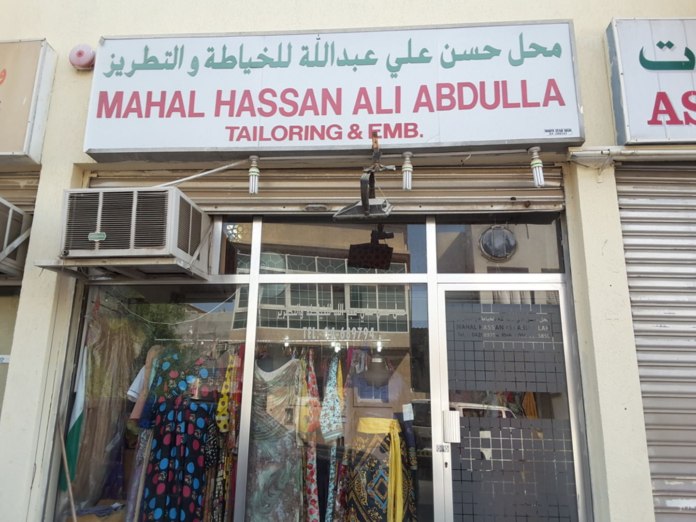 HiDubai-business-mahal-hassan-ali-abdulla-tailoring-embroidery-home-tailoring-hor-al-anz-dubai-2