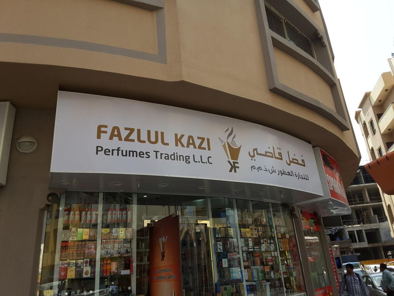 HiDubai-business-fazlul-kazi-perfumes-trading-shopping-beauty-cosmetics-stores-al-murar-dubai-2