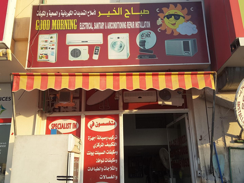HiDubai-business-good-morning-electrical-sanitary-airconditioning-repair-installations-home-handyman-maintenance-services-al-qusais-2-dubai-2