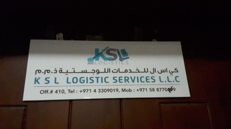 HiDubai-business-ksl-logistic-services-shipping-logistics-air-cargo-services-al-murar-dubai