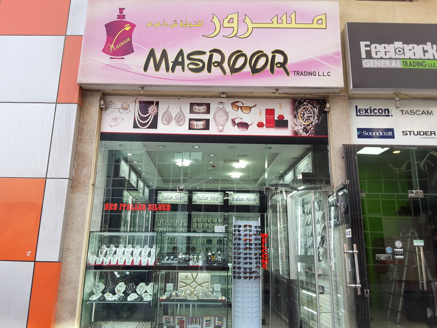 HiDubai-business-masroor-trading-shopping-watches-eyewear-naif-dubai-2
