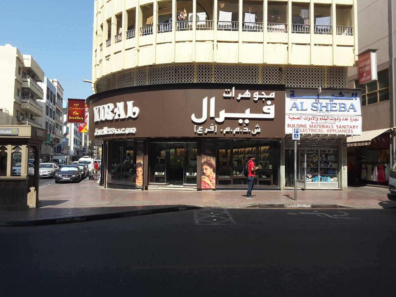 HiDubai-business-viral-jewellers-shopping-jewellery-precious-stones-meena-bazar-al-souq-al-kabeer-dubai-4