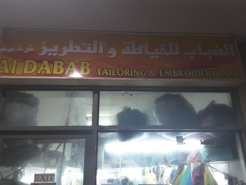 HiDubai-business-al-dabab-tailoring-embriodery-home-tailoring-al-murar-dubai-2