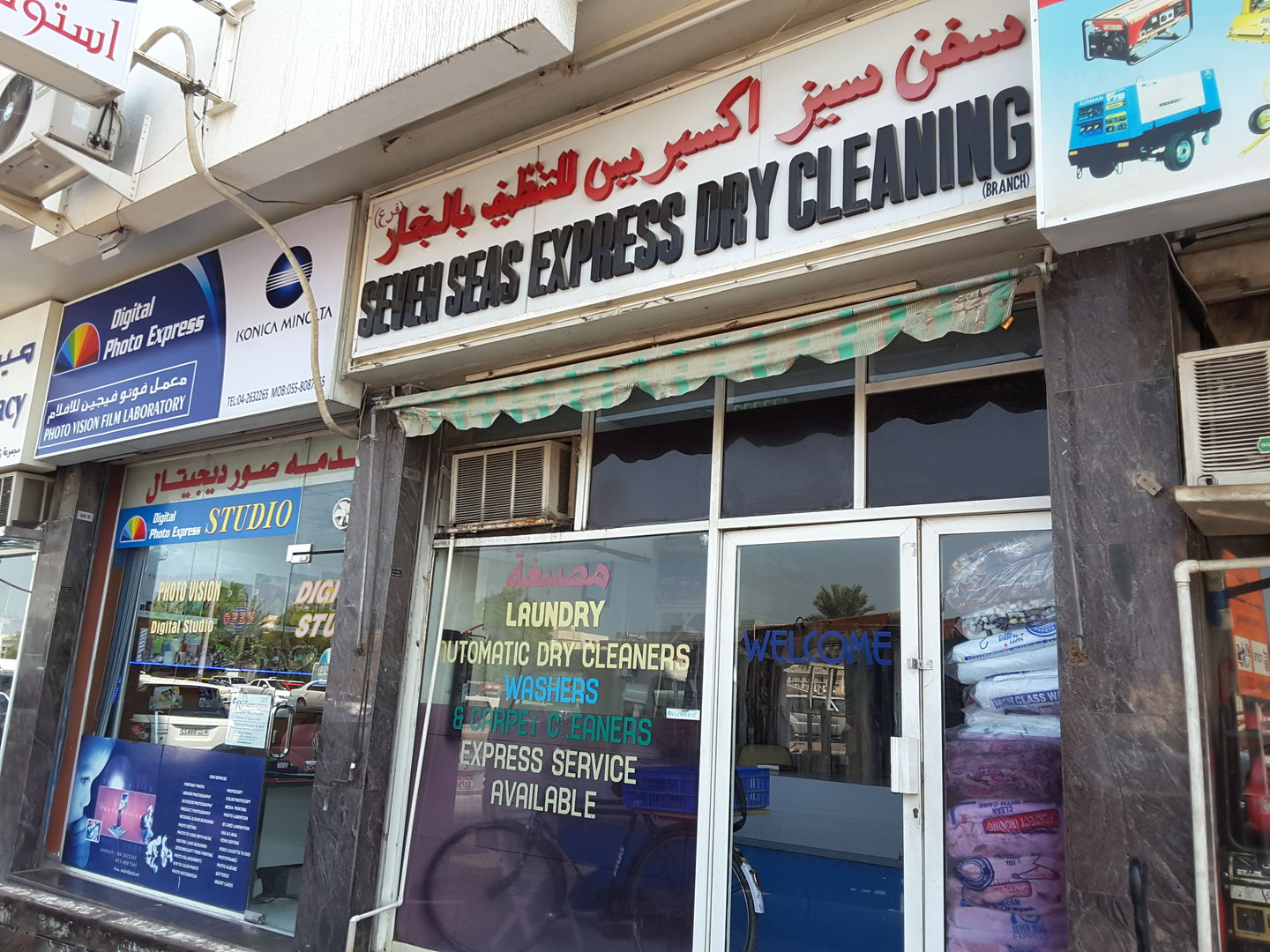 HiDubai-business-seven-seas-express-dry-cleaning-home-laundry-al-qusais-2-dubai-2