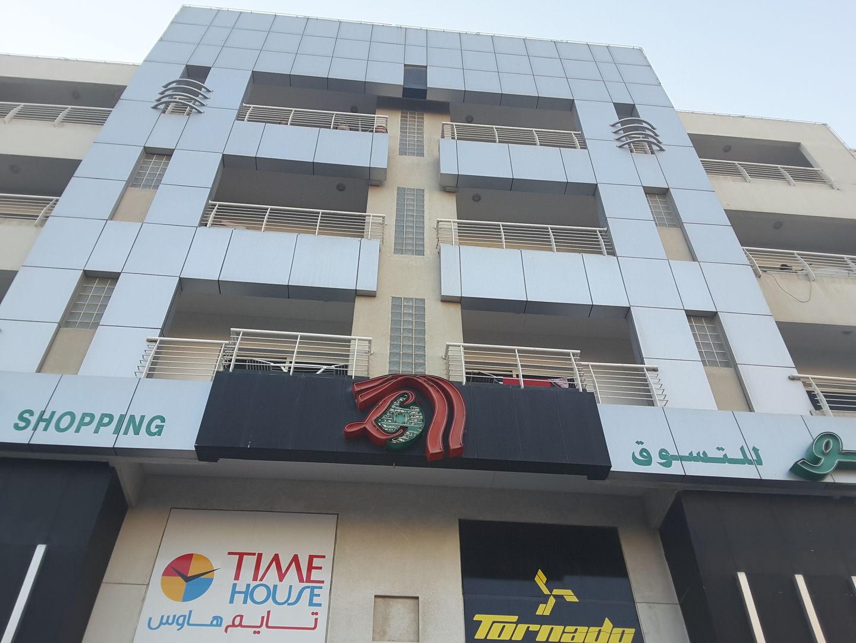 HiDubai-business-lulu-shopping-shopping-supermarkets-hypermarkets-grocery-stores-al-karama-dubai