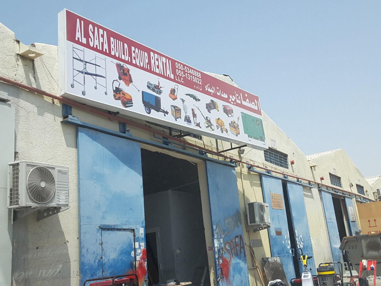 HiDubai-business-al-safa-building-equipment-rental-construction-heavy-industries-heavy-equipment-machinery-al-quoz-industrial-2-dubai-5