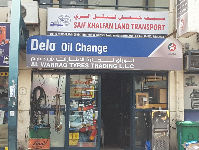 HiDubai-business-al-warraq-tyres-trading-transport-vehicle-services-auto-spare-parts-accessories-ras-al-khor-industrial-3-dubai-2