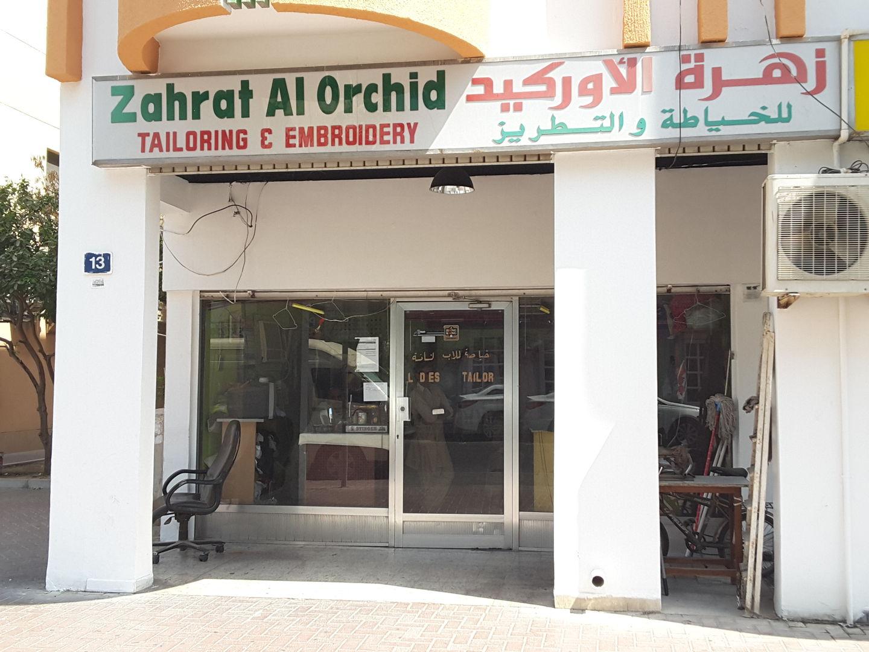 HiDubai-business-zahrat-al-orchid-tailoring-embroidery-home-tailoring-al-karama-dubai-2