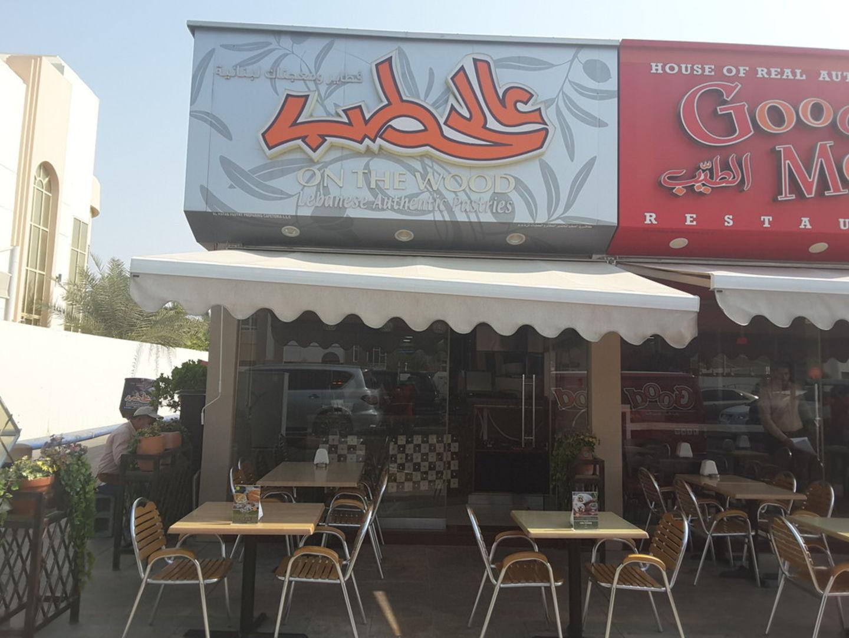HiDubai-business-on-the-wood-restaurant-food-beverage-restaurants-bars-umm-suqeim-1-dubai-2