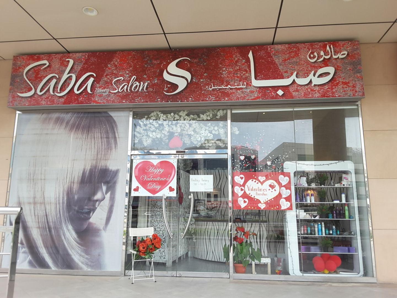 HiDubai-business-saba-beauty-salon-beauty-wellness-health-beauty-salons-al-hudaiba-dubai-2