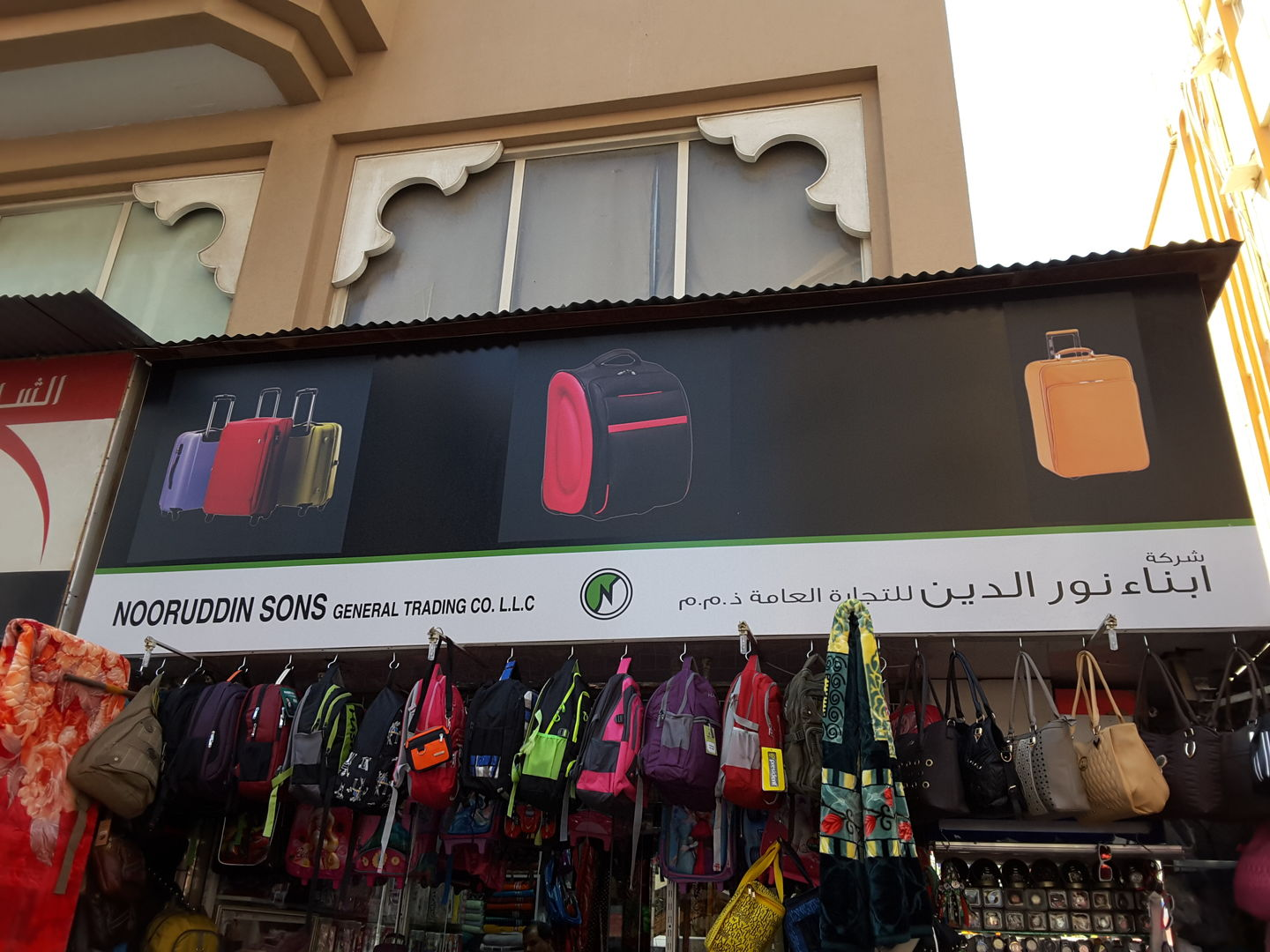 HiDubai-business-nooruddin-sons-general-trading-shopping-luggage-travel-accessories-al-sabkha-dubai-2