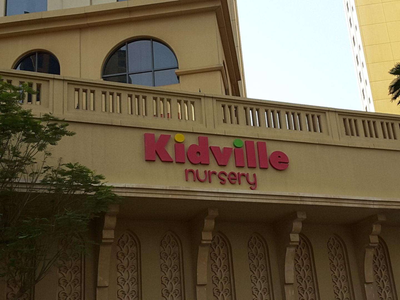 HiDubai-business-kidville-education-daycare-centres-playschools-jumeirah-beach-residence-marsa-dubai-dubai